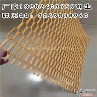 供应有边框1.0厚氟碳铝网板
