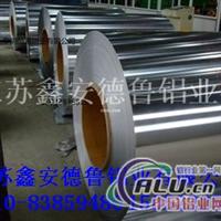 防腐保温专用铝卷