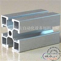 供应优质表面电泳处理铝合金型材