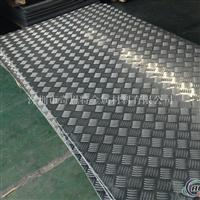 大五条筋花纹铝板 1.5mx3m