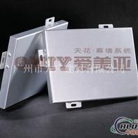 建筑幕墙铝单板厂家出厂价格