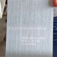 铝型材拉丝机效果怎么样