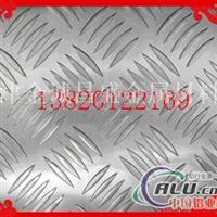 花纹铝板3003保温铝板