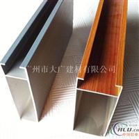 型材铝方通厂家报价现在多少一吨