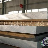 2024铝板铝合金板厚板