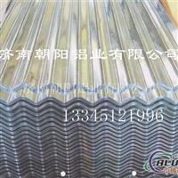 0.22mm压型铝板