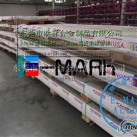 氧化效果好铝板 进口6061铝板