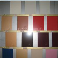常山县铝塑板最好的生产基地