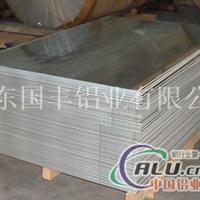 5056铝合金板