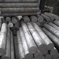 日本超硬鋁板、南韓2090鋁棒