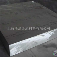 A3003铝板价格