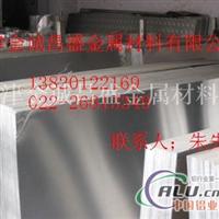 6061超厚铝板花纹铝板