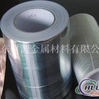 0.15mm铝带1060O态铝带价格