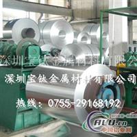 供应铝箔 药品铝箔 8011进口铝箔