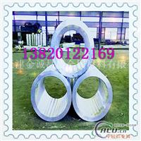 6063铝合金管6061铝管