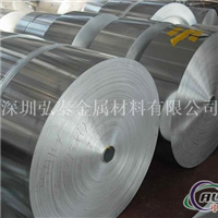 半硬铝带6061供应商