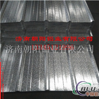 1.5mm厚度瓦楞铝板