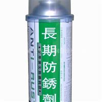 优质原料制造防锈剂