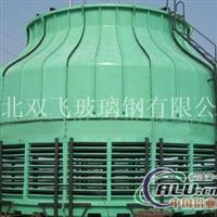 工业型玻璃钢冷却塔价格