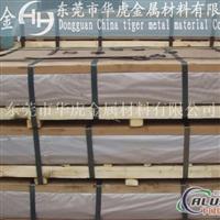 AL7075西南铝板