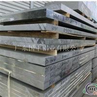 7075易焊接铝板