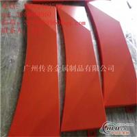 直销异形铝单板品牌厂家