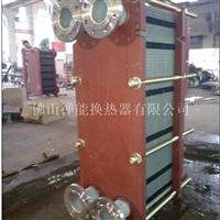 热轧油冷却装备板式换热器BR015M