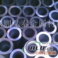 现货6061T6无缝铝管