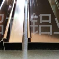 晶钢门铝材 橱柜门铝材 猫耳朵