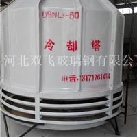 圆形逆流冷却塔生产厂家
