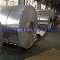 管道防腐保温专用铝皮价格