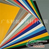 600600mm铝单板3003H24铝板