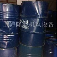 铝合金模具零件油污清洗剂