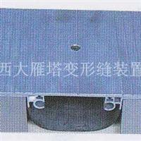 变形缝装置伸缩缝沉降缝温度缝
