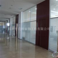 广东高隔间办公隔断广东高隔间办公隔断内置百叶玻璃隔断型材厂价供应