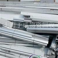 回收废铝材,废铝,废金属