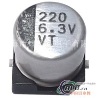 贴片铝电解电容220UF16V 67