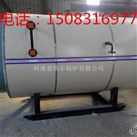 0.3吨天然气热水锅炉
