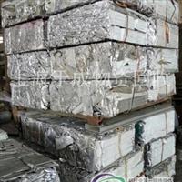 供应废铝材