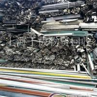 耐久供应废铝及有色金属