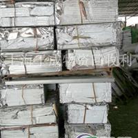 耐久供应废铝