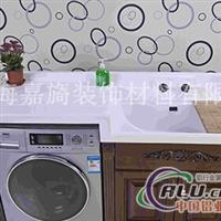 衛浴裝修新型動力 刺激消費意識