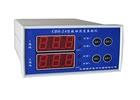 CZJB3振动监视仪表    铝合金