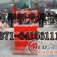 选煤选矿设备成套设备的安装W13