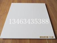 铝天花板品种规格,铝天花报价