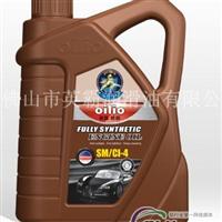 質量好的車用潤滑油廠