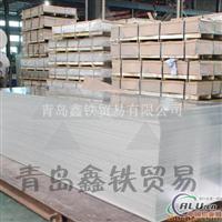 1100铝板价格 1100铝板规格