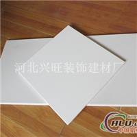 各种规格的铝制天花板