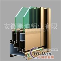 安徽782铝材系列推拉窗2