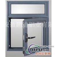 50平开窗铝材安徽厂家